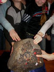 Геологический кружок