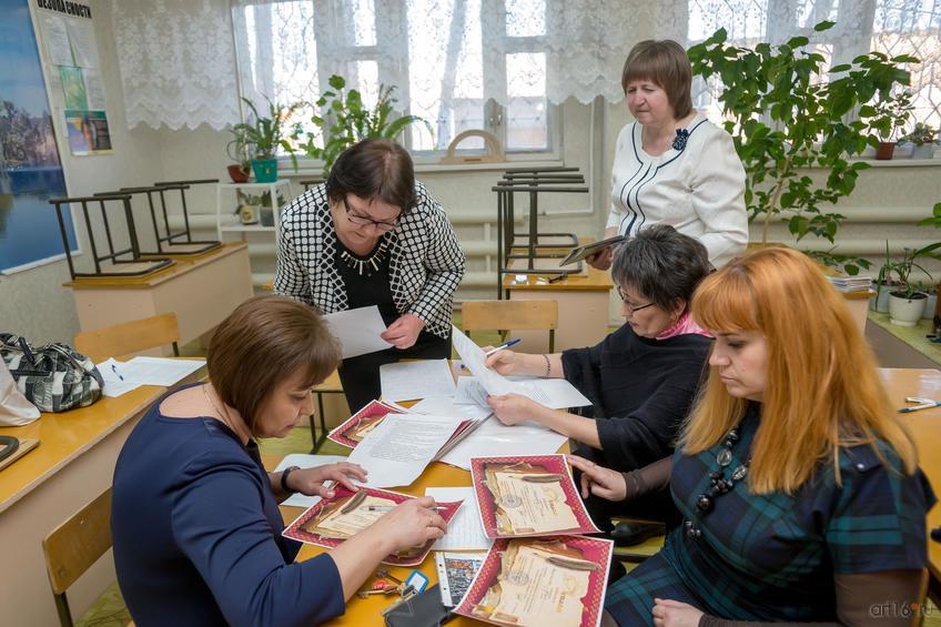 Фото №800969. Art16.ru Photo archive
