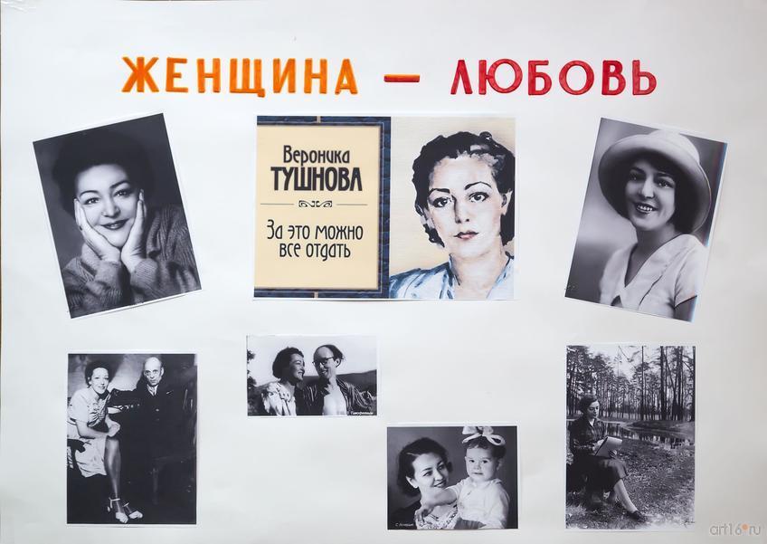 Фото №801078. Art16.ru Photo archive
