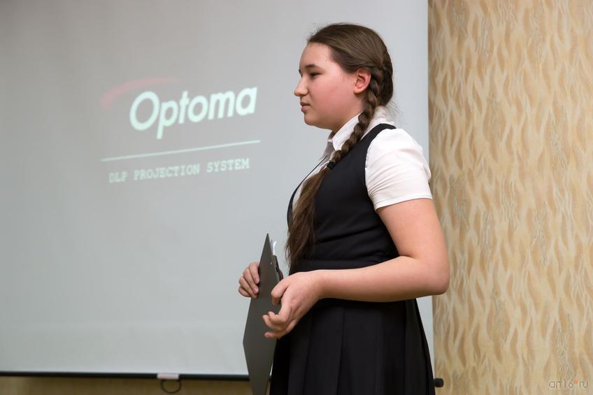 Фото №801252. Art16.ru Photo archive
