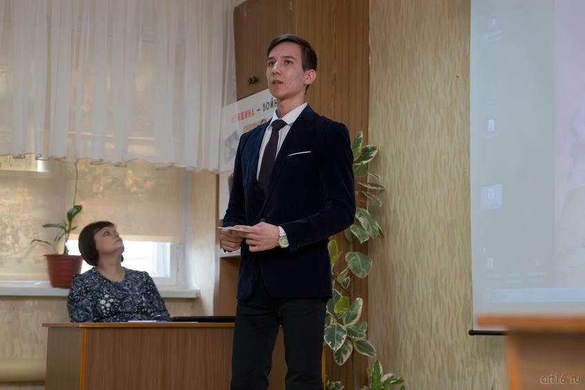 Фото №801264. Art16.ru Photo archive