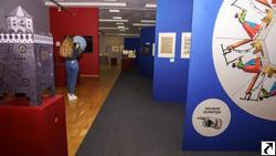 Выставочный зал «Манеж»
