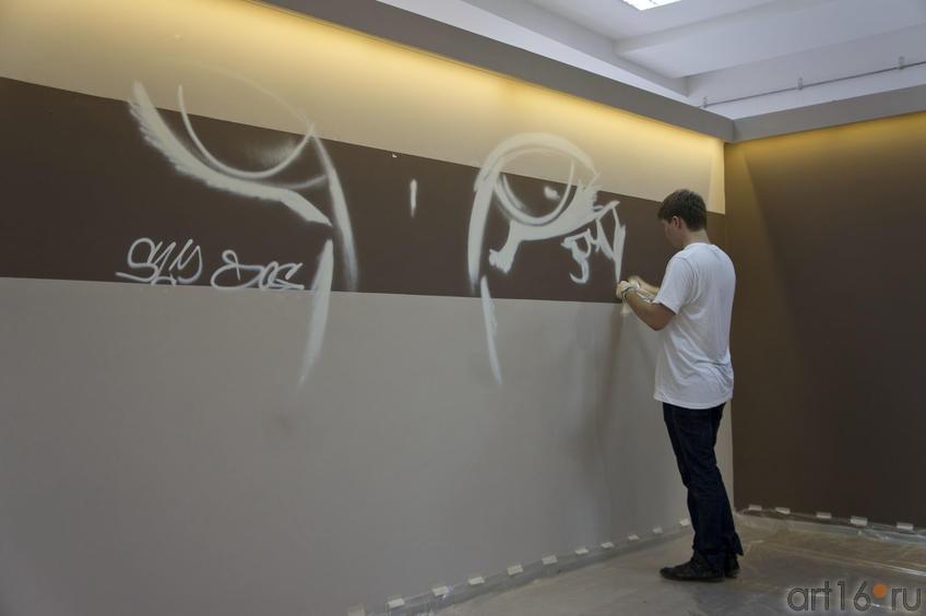 Азат SLY DOG Алеев::Граффити. Арт-акция «MANEGE Art MAUER» — 2011