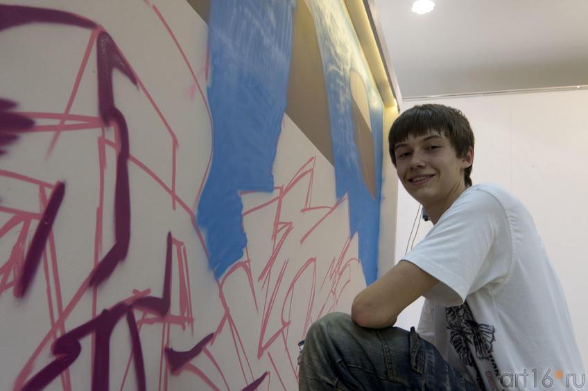 Никита Open Fire Маркин::Граффити. Арт-акция «MANEGE Art MAUER» — 2011