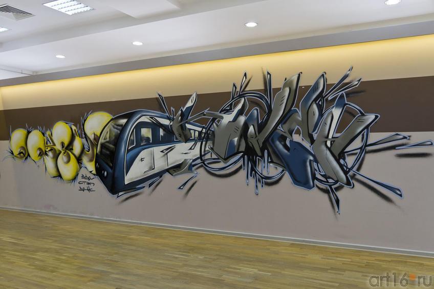 Граффити Дамира Dax и Вовы Step::Граффити. Арт-акция «MANEGE Art MAUER» — 2011