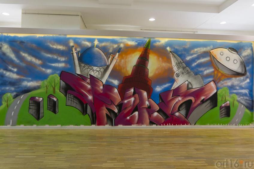 Граффити Никиты Open Fire Маркина::Граффити. Арт-акция «MANEGE Art MAUER» — 2011