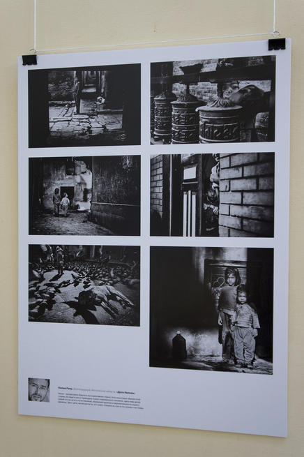 Серия снимков ʺДети Напалаʺ, Попов Петр (Долгопрудный, Московская обл)::«Молодые фотографы России – 2011»
