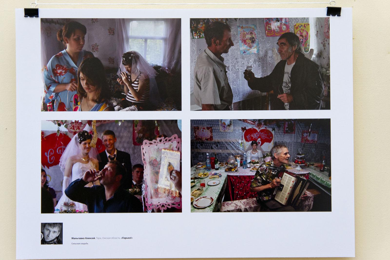Серия работ ʺГорько!ʺ, Мальгавко Алексей (Омская обл.)::«Молодые фотографы России – 2011»
