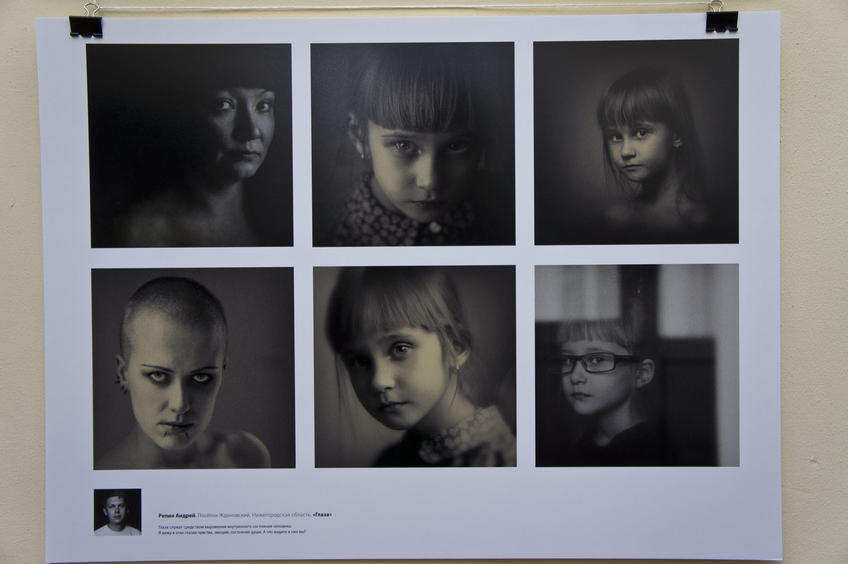 Серия работ ʺГлазаʺ, Репин Андрей (пос.Ждановский, Нижегородская обл.)::«Молодые фотографы России – 2011»