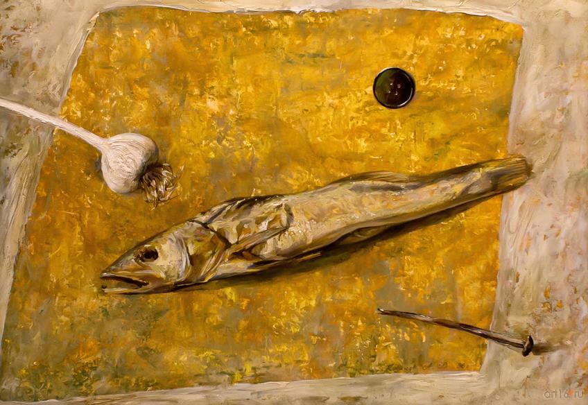 Фото №813088. Натюрморт с рыбой. 1996. Новиков А.В.