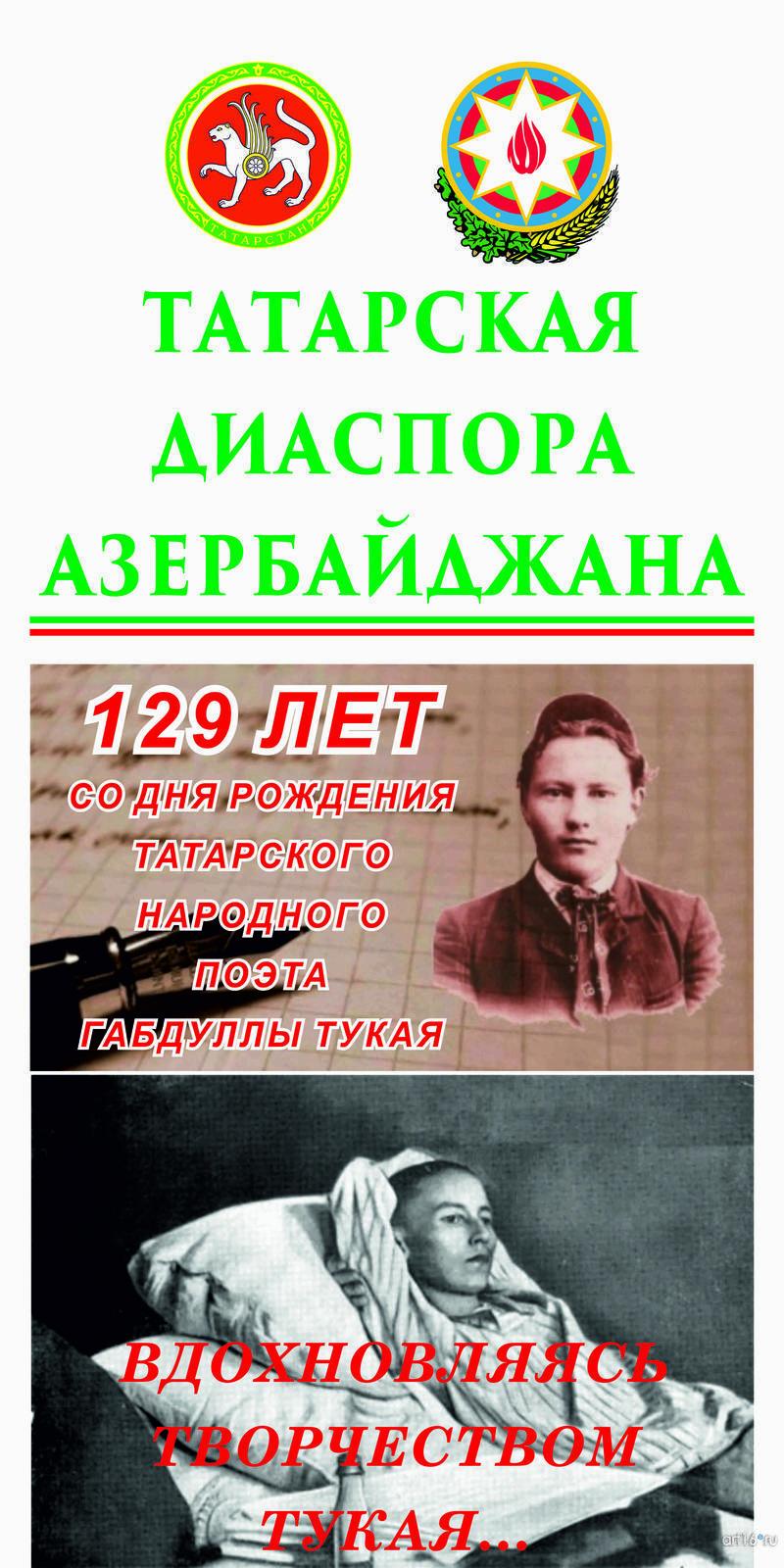 Фото №813310. Art16.ru Photo archive