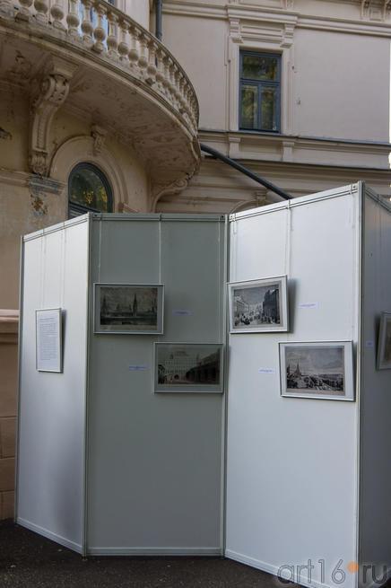 Выставка Москва в литографиях. 1839-1868