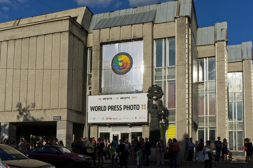Фото №81788. Выставочный зал Современного искусства ГМИИ РТ