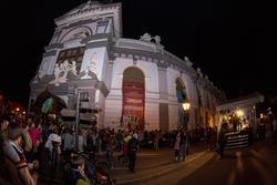 Ночь в музее — 2015