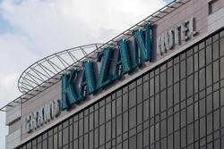 Гранд Отель Казань на Петербургской, Казань