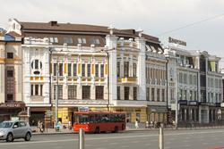 Ул. Пушкина, Казань