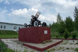 Нарышкино, Орловская обл., Зенитка на постаменте