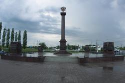 Стела в честь присвоения Курску звания Города Воинской Славы (2007 г.)