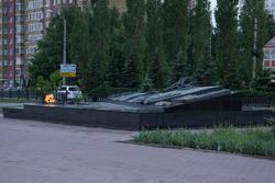 Вечный огонь. Часть мемориального ансамбля «Курская битва»