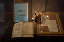 Фрагмент экспозиции «Казанская губерния в XVIII веке»