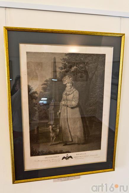 Императрица Екатерина II  на прогулке в Царскосельском саду (1729-1796)::«Державин, бич вельмож…»