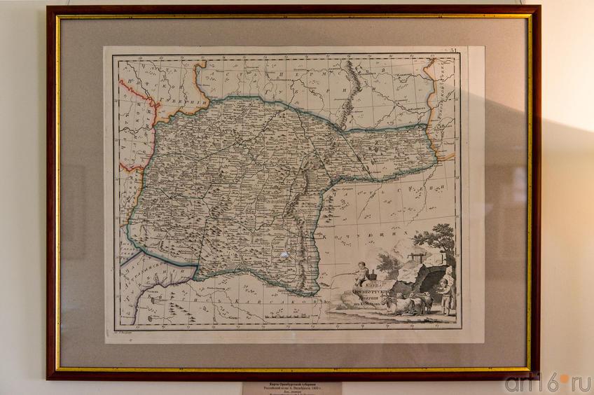 Карта Оренбургской губернии. Российски атлас А.Вильбрехта, 1800г.::«Державин, бич вельмож…»