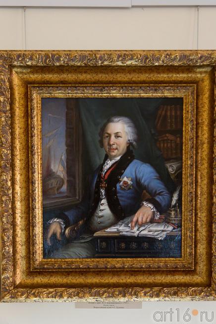 Державин Гавриил Романович (1743-1816)::«Державин, бич вельмож…»