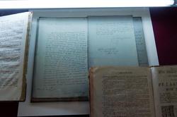 Указ императрицы Екатерины II о  назначении Г.Р..Державина в экспедицию доходов. 1780