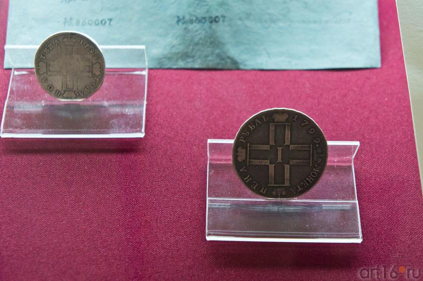 Полтина (серебро), 1799, серебряный рубль, 1799::«Державин, бич вельмож…»
