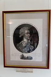 Потемкин Григорий Александрович, светлейший князь (ок. 1739 - 1791)