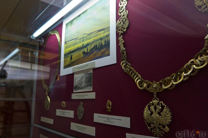 Нагрудная цепь члена Казанской судебной палаты, 2-я пол 19 в.::«Державин, бич вельмож…»