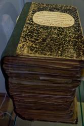 Книга учета пожертвований на прамятник Г.Р. Державину