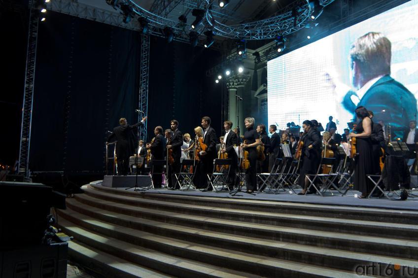 Государственный симфонический оркестр Республики Татарстан под управлением Александра Сладковского