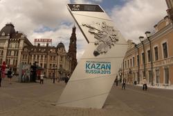 Казань, 20150703