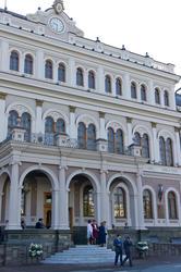 Казанская Ратуша