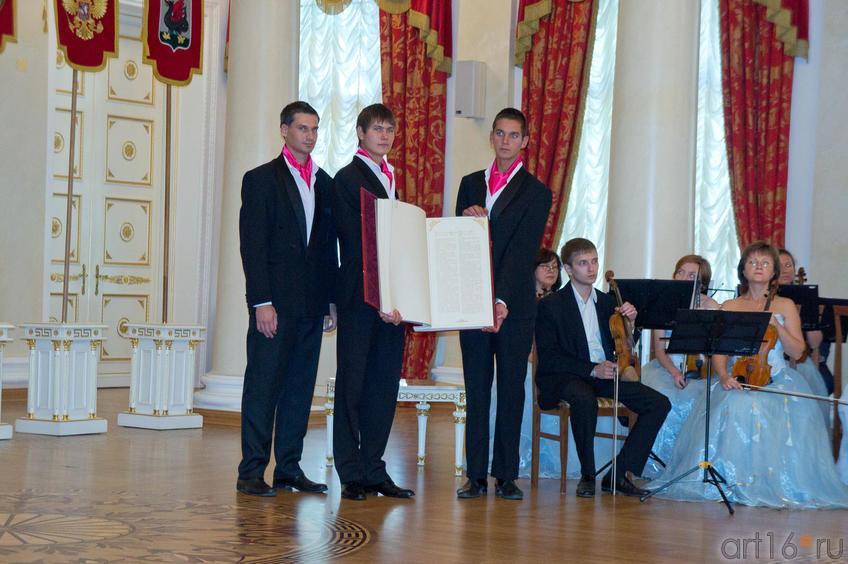 Книга Почетные граждане Казани