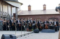 Государственный симфонический оркестр РТ