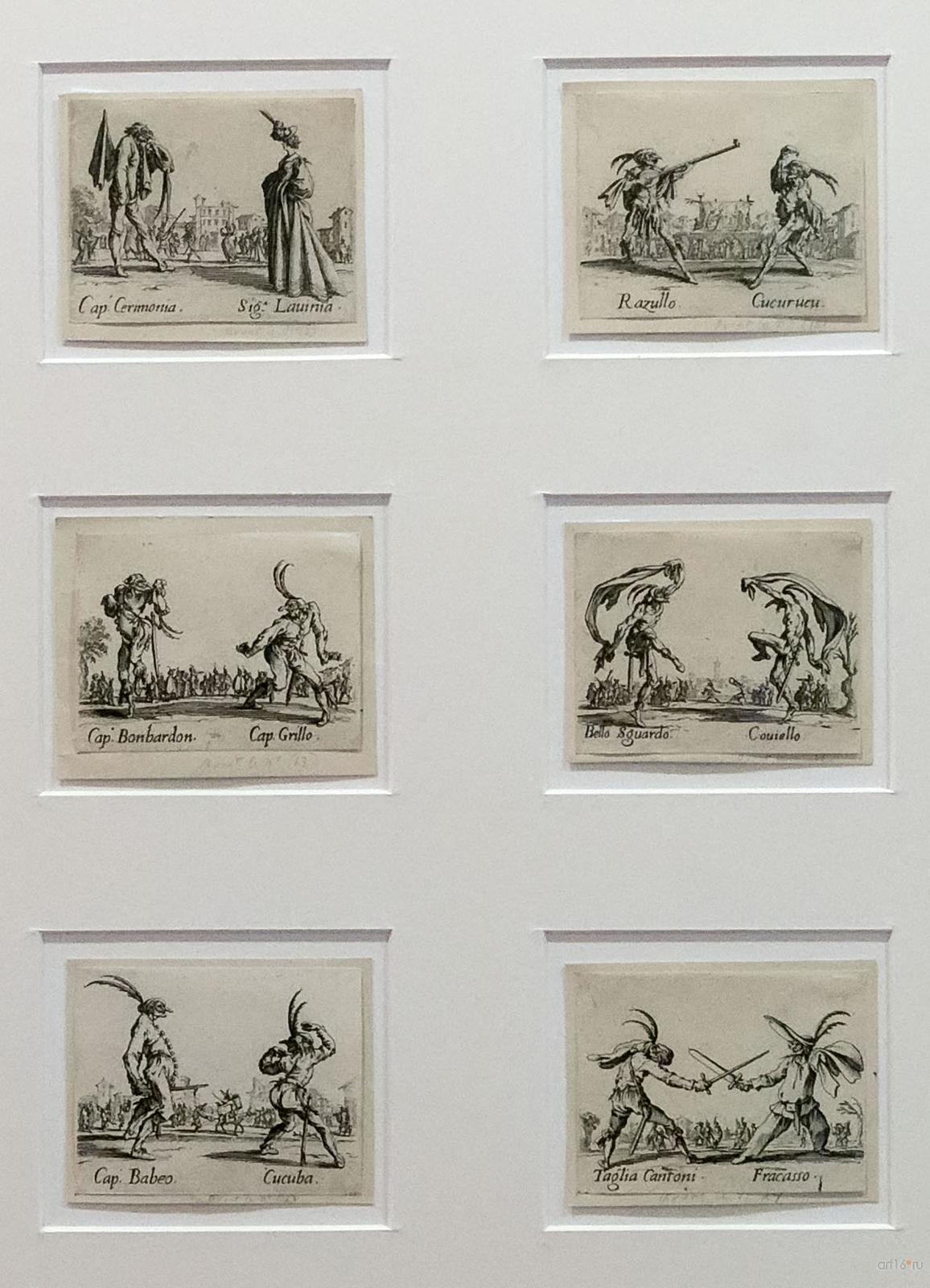 Фото №848396. ЖАК КАЛЛО. Листы из серии «Танцы бескостных». 1621-1622