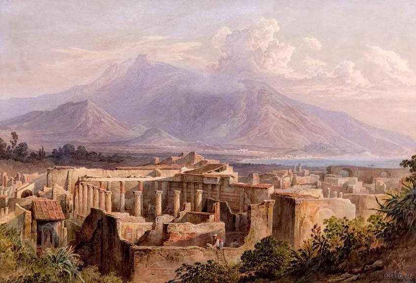 Фото №848462. РУДОЛЬФ МЮЛЛЕР 1802.  Руины храма Геракла в Помпеях. Ок. 1830 Бумага, акварель, гуашь