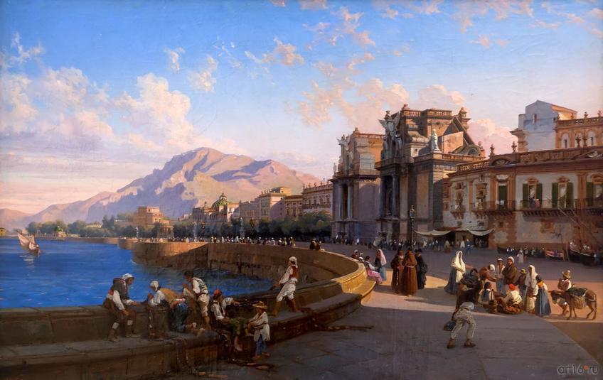 Фото №848516. ТЕОДОРО ДЮКЛЕР 1815(1814?). Вид набережной в Палермо, Неаполь — 1869