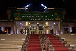 VII Казанский международный кино-фестиваль