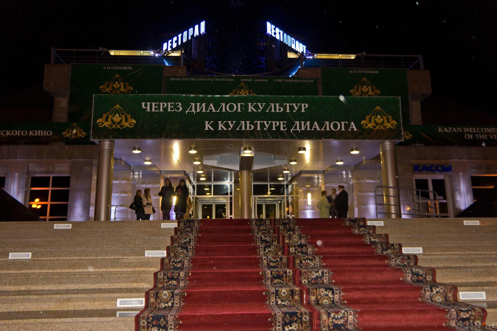 Звездная дорожка::VII Казанский международный кино-фестиваль