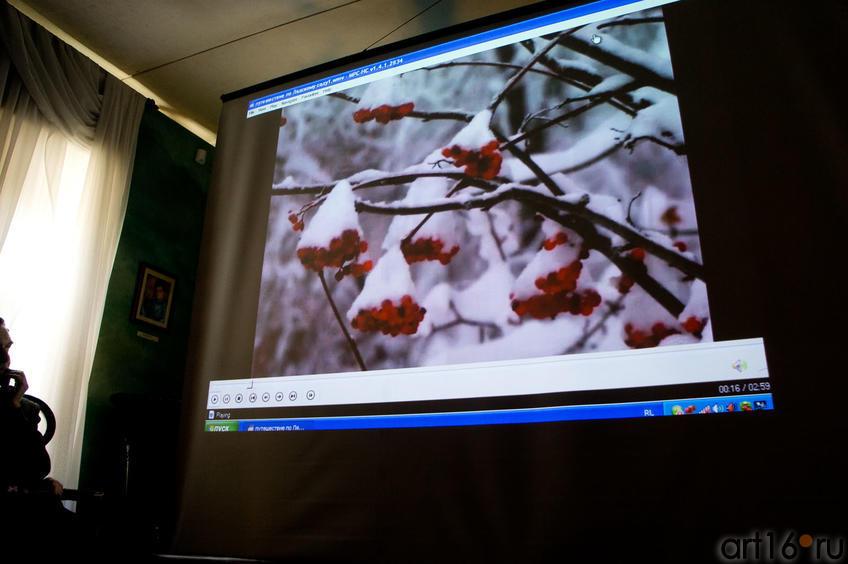 Видеоролик Ю.Сандлер  «Блюз осенних листьев»