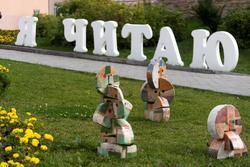 «Литературный дворик» в Казанском Кремле