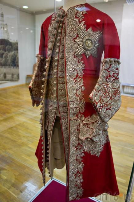 Кафтан и камзол императора Петра II