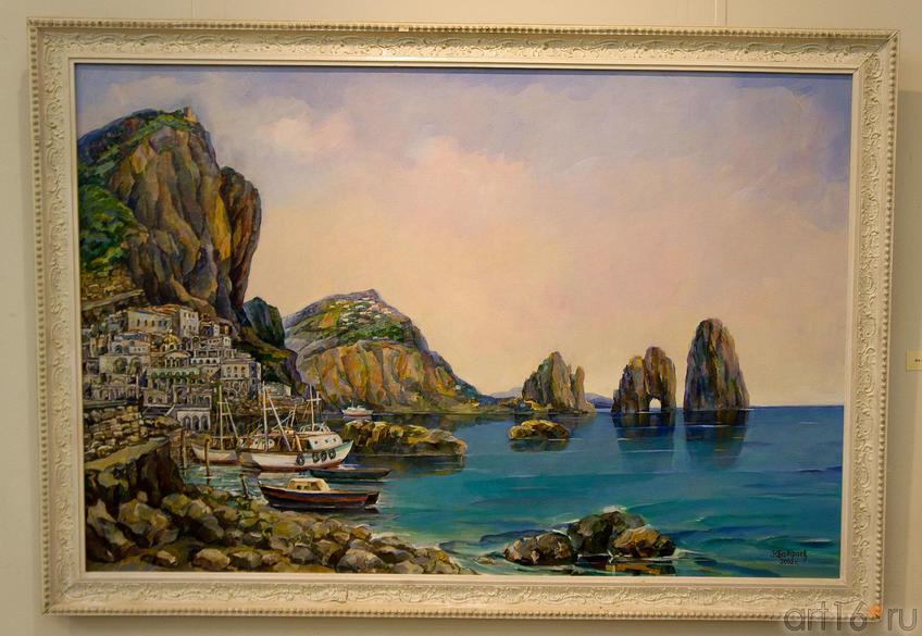 На острове Капри. Италия. 2002.  Батраев З.С., 1936