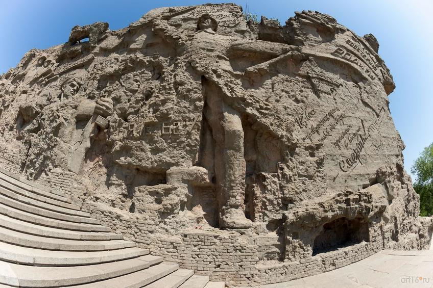 Стены-руины на Мамаевом кургане в форме горельефа::Волгогорад. 2015