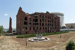 Музейный комплекс «Сталинградская битва»