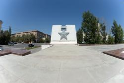 Звезда героя. Указ о присуждении Волгограду звания город-герой