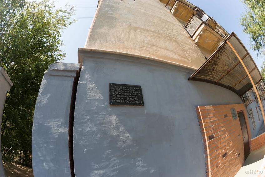 Мемориальная табличка на соседнем с домом Павлова доме::Волгогорад. 2015